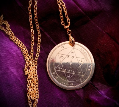 2nd Pentacle of Mars Against Disease & Illness