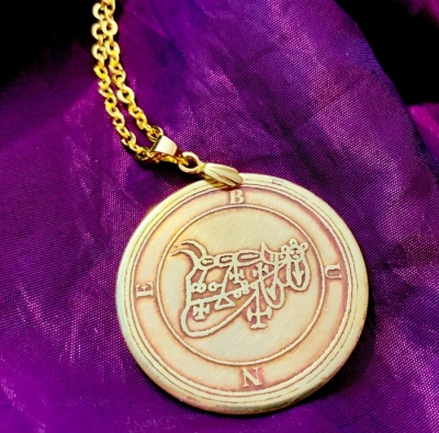 Goetia Talisman of Bune  (Polished Brass Finish)