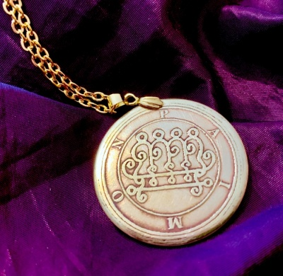 Goetia Talisman of Paimon  (Polished Brass Finish)