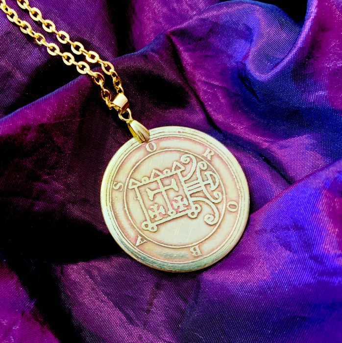 Goetia Talisman of Orobas  (Polished Brass Finish)